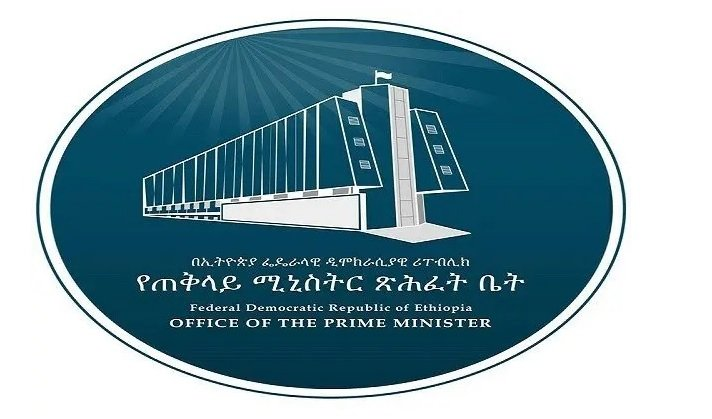 Prime Minister Abiy Ahmed _