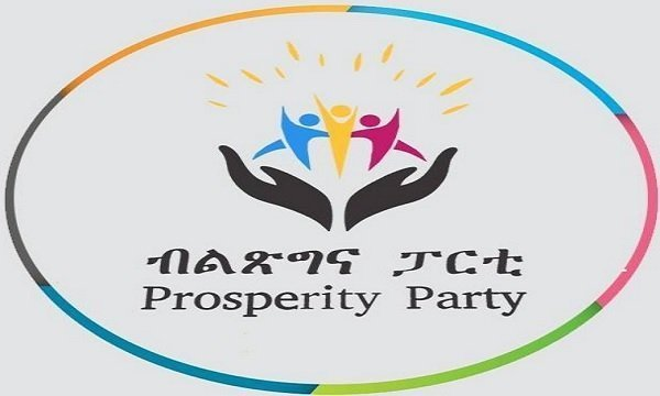 Prosperity party claims 10 mln members amid criticism over Benishangul