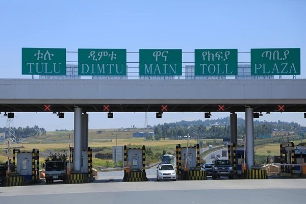 Ethiopian Toll Roads Enterprise generated 193 mln birr in six months