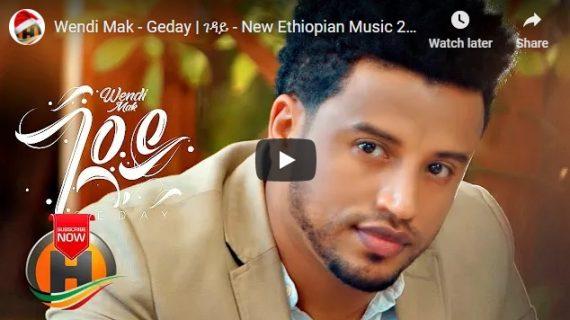 New Ethiopian Music – Wendi Mak – Geday
