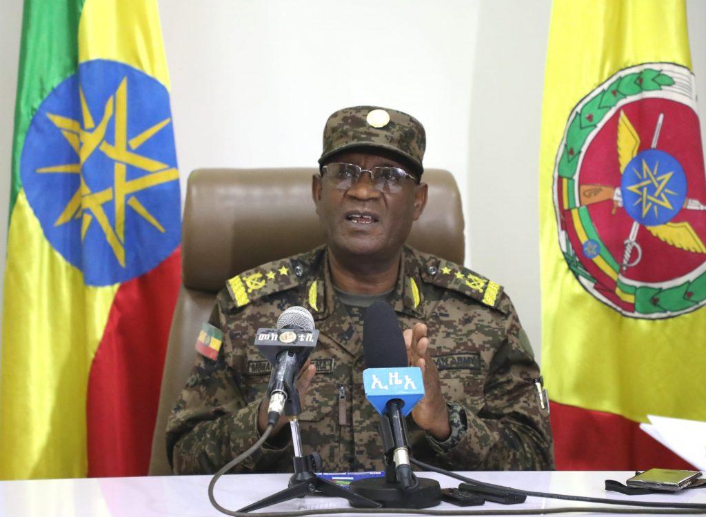 Ethiopian Defense _ Wazema