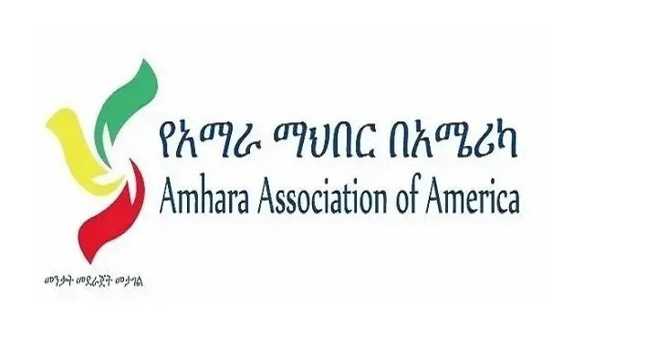Amhara Association _ America