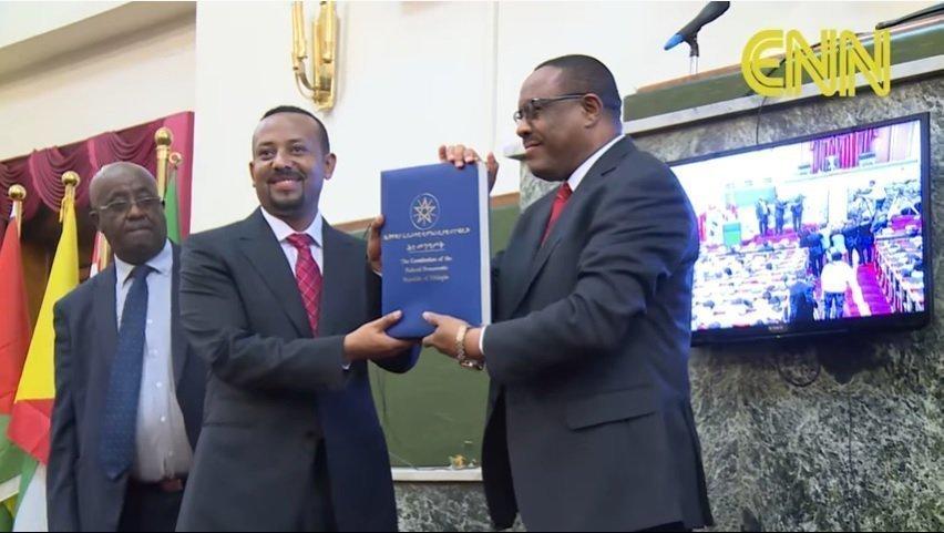 Futuristic Constitution _ Ethiopia