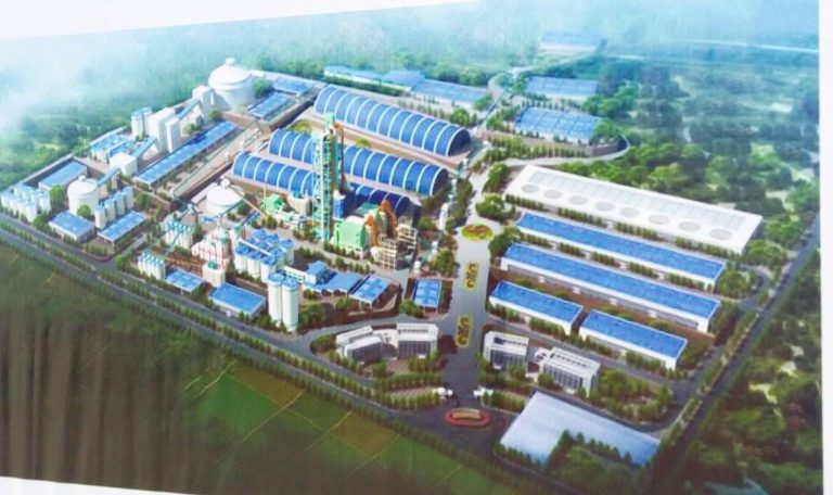Giant cement industrial complex project launched in central Ethiopia