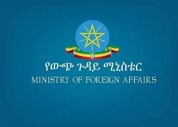 Ethiopia _ Sudan _ Horn of Africa