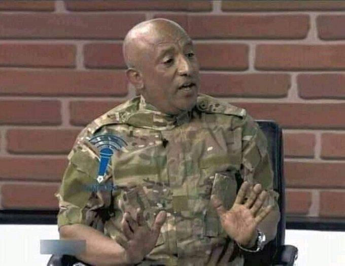 Amhara Police Commission World News And Headlines