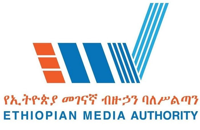Ethiopian Broadcasting Authority _