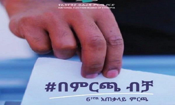 Election Day _ Ethiopia
