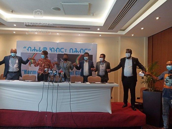 Ethiopia Movement _ Hands-off _ Ethiopia