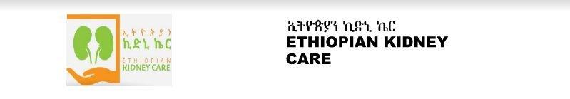 Ethiopian Kidney Care