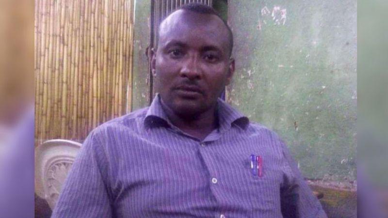 Guji _ Ethiopia _