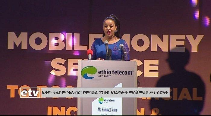 Mobile Money _ Ethiopia _ CEO