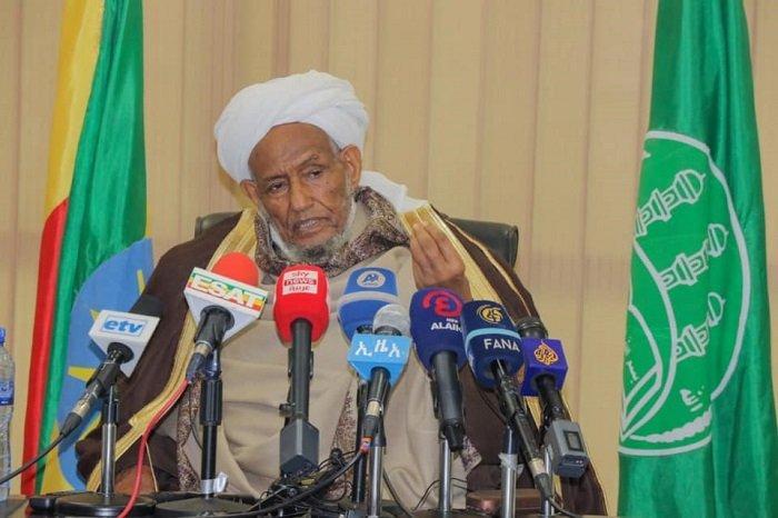 Islamic Affairs  _ Ethiopia