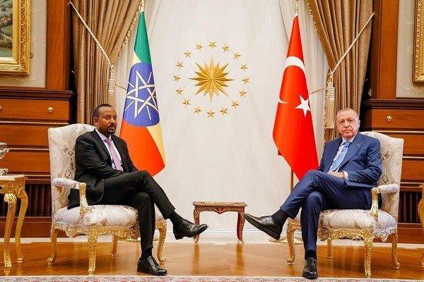 Precious time Turkey _ Ethiopian News