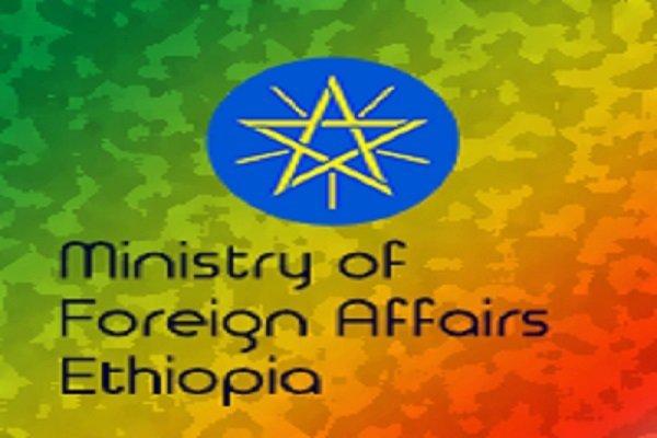 Cultural sites _ Ethiopia