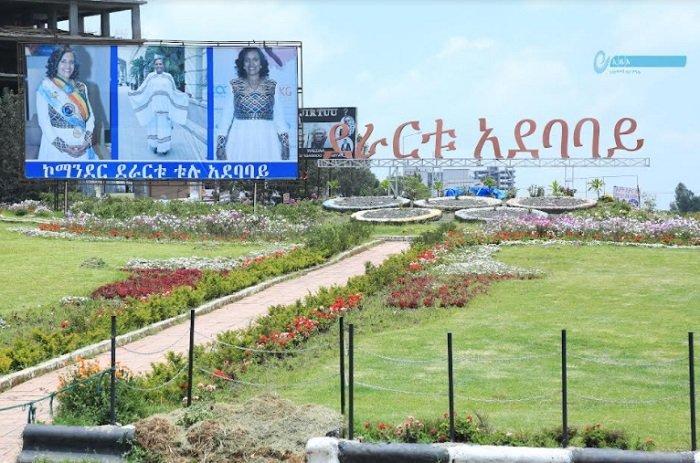 Derartu Tulu Square _ Addis Ababa