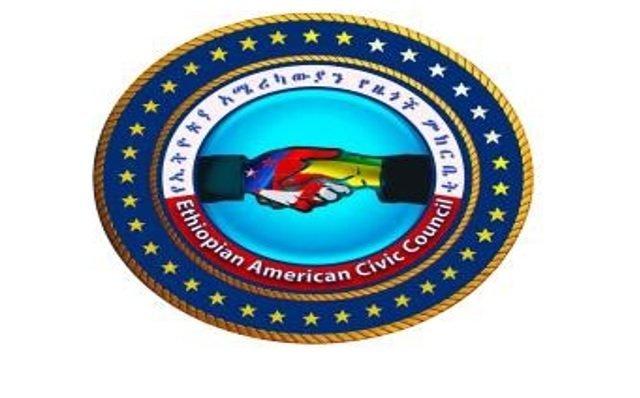 Executive Order _ Biden _ Ethiopia