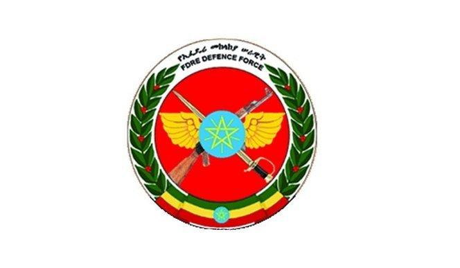 Ethiopian News _ Defense Force