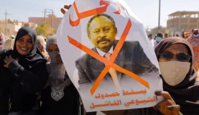 Sudan _ Coup