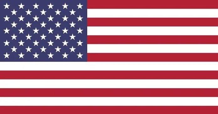 US _ WEST _ TPLF _ Ethiopia