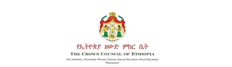 Crown Council of Ethiopia