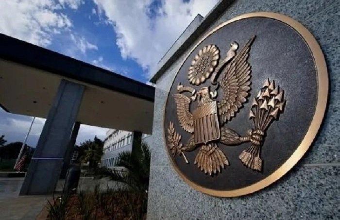 U.S. Embassy Addis Ababa _