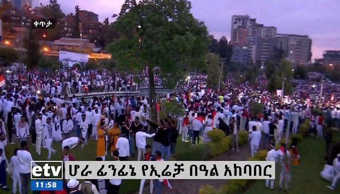 Irrecha 2021 _ Addis Ababa